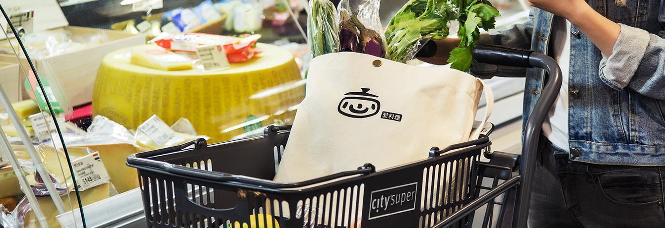 愛料理夫婦購物袋