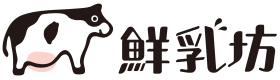 鮮乳坊logo