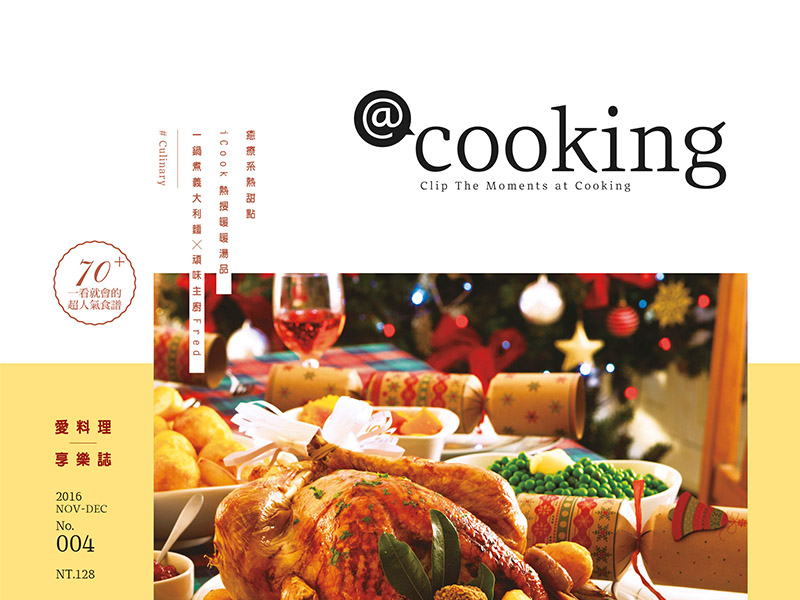 Atcooking004 cover