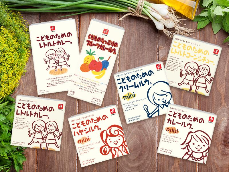 日本CANYON兒童咖哩系列