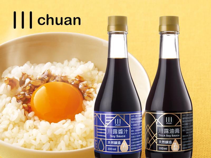 川露醬汁 / 川露油膏